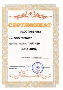 Вакансии с заработной платой от 35000 руб.
